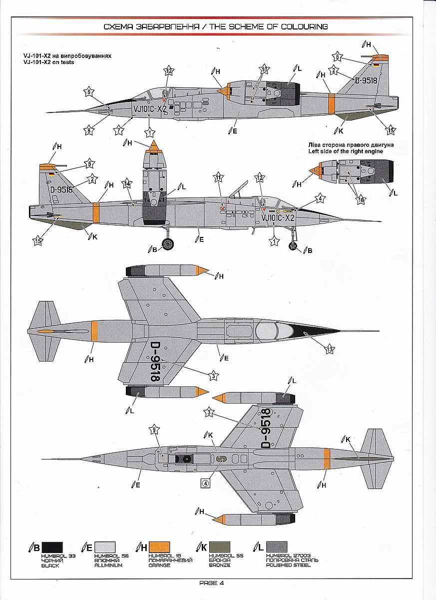 AA-Models-7202-VJ-101C-X2-4 Senkrechtstarter VJ 101C-X2 in 1:72 von A&A Models  Art.Nr. 7202