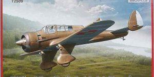 PZL P.42 in 1:72 von IBG (# 72509)