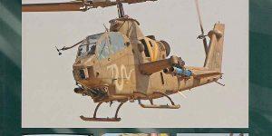 Bell AH-1 Tzefa in Israel IsraDecal Publications