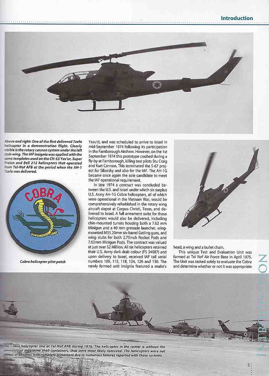 IsraDecalPublications-Aircraft-in-Detail-7-AH-1-Tzefa-2 Bell AH-1 Tzefa in Israel IsraDecal Publications