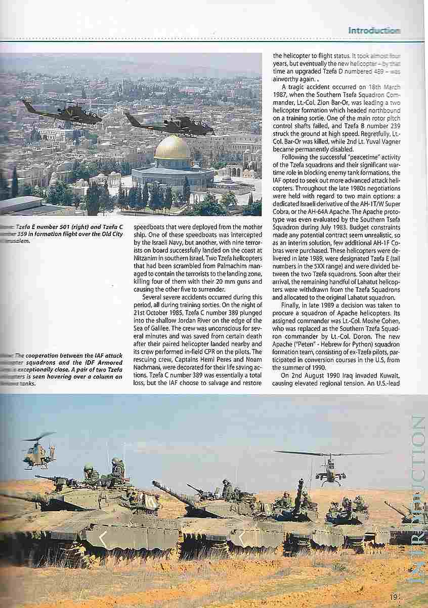 IsraDecalPublications-Aircraft-in-Detail-7-AH-1-Tzefa-3 Bell AH-1 Tzefa in Israel IsraDecal Publications