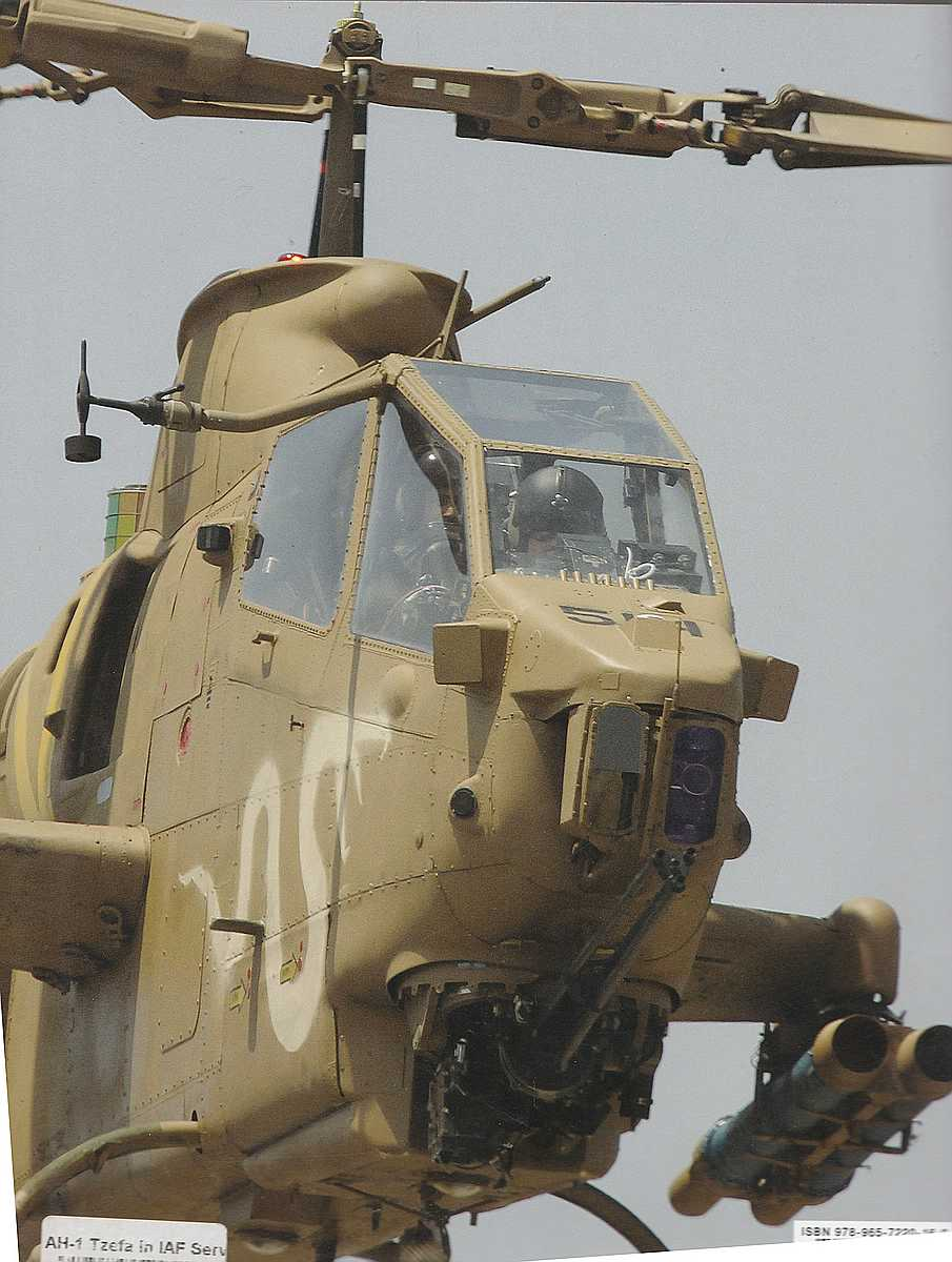 IsraDecalPublications-Aircraft-in-Detail-7-AH-1-Tzefa-6 Bell AH-1 Tzefa in Israel IsraDecal Publications