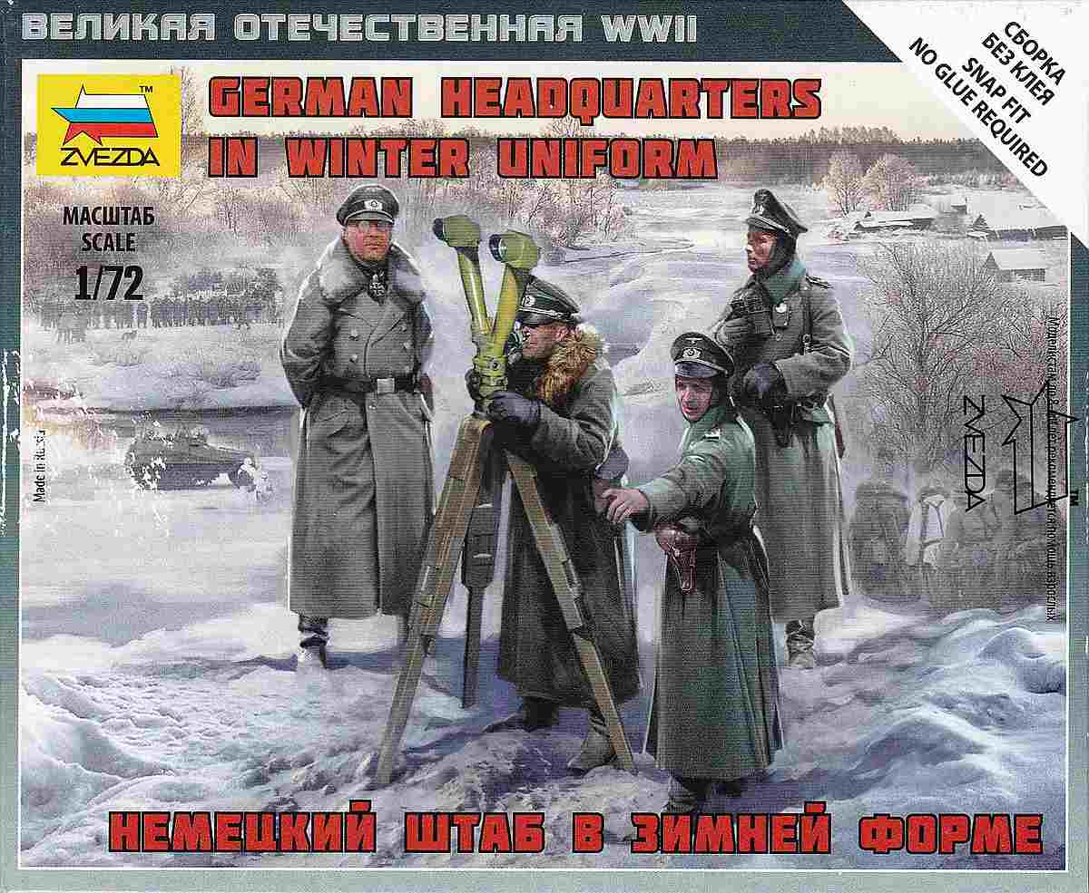Zvezda-6232-German-Headquarters-in-winter-uniform-6 Zvezda: German Headquarters in Winter Uniform in 1:72 ( Art.Nr. 6232 )