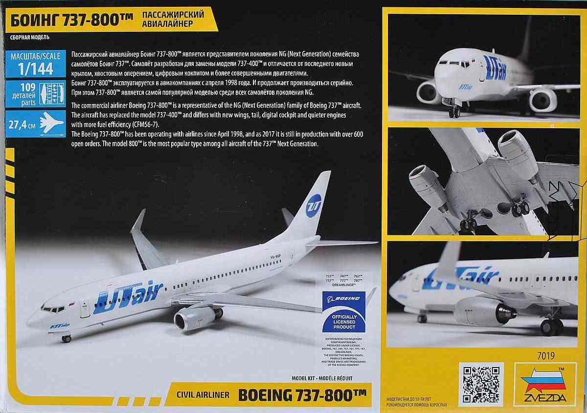 Zvezda-7019-Boeing-737-800-13 Boeing 737-800 in 1:144 von Zvezda ( 7019 )
