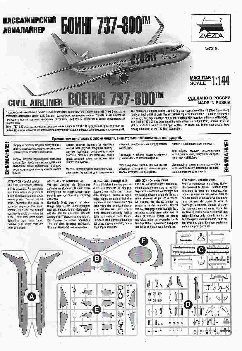 Zvezda-7019-Boeing-737-800-8 Boeing 737-800 in 1:144 von Zvezda ( 7019 )