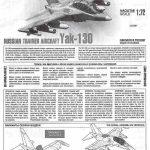 Zvezda-7307-Jak-130-Bauanleitung1-150x150 Yakovlev Yak-130 in 1:72 von Zvezda (7307)