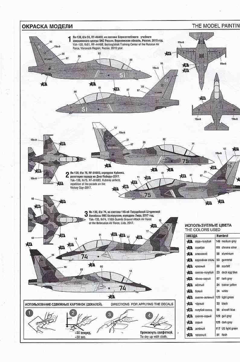 Zvezda-7307-Jak-130-Lackieranleitung Yakovlev Yak-130 in 1:72 von Zvezda (7307)