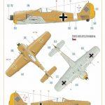 Eduard-82142-FW-190-A-4-Profipack-12-150x150 Focke Wulf FW 190 A-4 in 1:48 von Eduard als PROFIPACK-Edition 82142