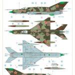 Eduard_MiG-21DMT_45-150x150 MiG-21SMT - Eduard 1/48