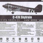 HobbyBoss-87264-C-47A-Skytrain-11-150x150 C-47A Skytrain von Hobby Boss in 1:72 (87264)
