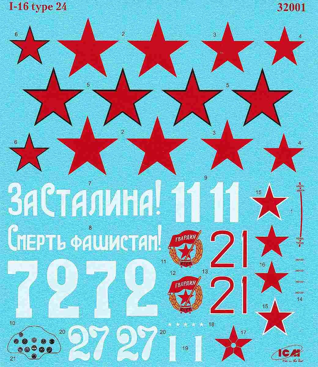 ICM-32001-I-16-Typ-24-decals Polikarpov I-16 Typ 24 in 1:32 von ICM (32001)