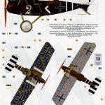 Mirage_Halberstadt_CL.IV_39-150x150 Halberstadt CL.IV H.F.W. (frühe Produktion) - Mirage Hobby 1/48