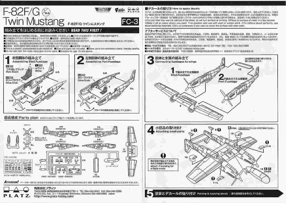 Platz-FC-3-Twin-Mustang-1zu144-10 Twin Mustang in 1:144 von Platz FC-3