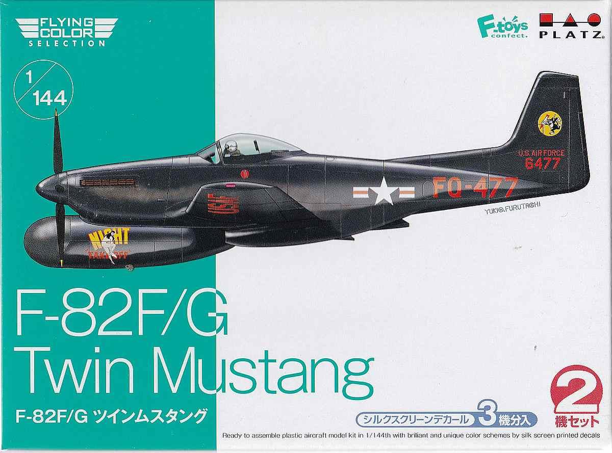 Platz-FC-3-Twin-Mustang-1zu144-12 Twin Mustang in 1:144 von Platz FC-3
