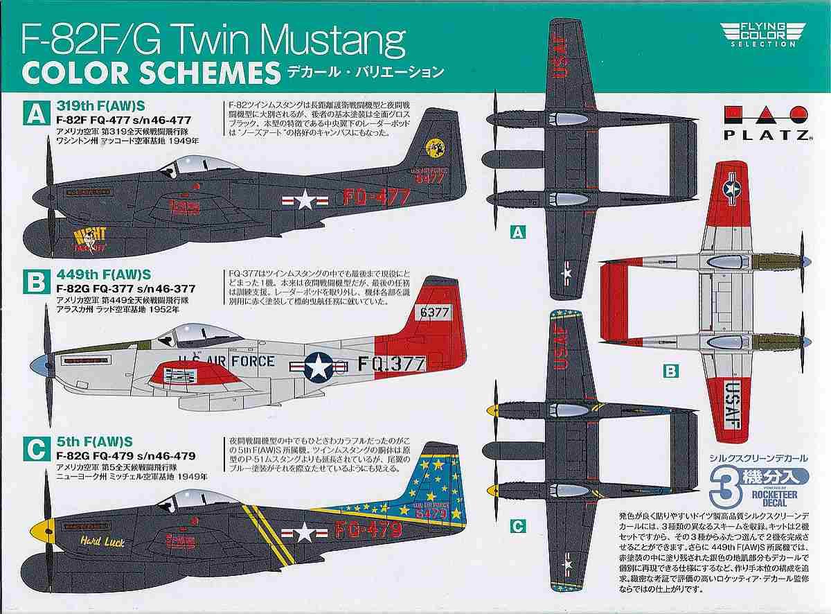 Platz-FC-3-Twin-Mustang-1zu144-13 Twin Mustang in 1:144 von Platz FC-3
