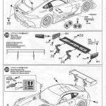 Tamiya-24345-Mercedes-AMG-GT-3-26-150x150 Mercedes AMG GT 3 in 1:24 Tamiya 24345
