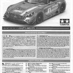 Tamiya-24345-Mercedes-AMG-GT-3-3-150x150 Mercedes AMG GT 3 in 1:24 Tamiya 24345