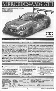 Tamiya-24345-Mercedes-AMG-GT-3-3-184x300 Tamiya 24345 Mercedes AMG GT 3 (3)