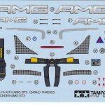 Tamiya-24345-Mercedes-AMG-GT-3-Decals-2-150x150 Mercedes AMG GT 3 in 1:24 Tamiya 24345