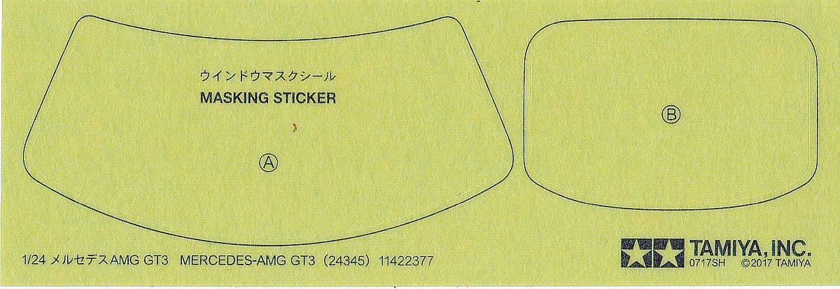 Tamiya-24345-Mercedes-AMG-GT-3-Masken Mercedes AMG GT 3 in 1:24 Tamiya 24345