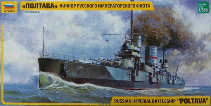 Zvezda-9060-Poltava-Boxart Schlachtschiff POLTAVA in 1:350 von Zvezda 9060
