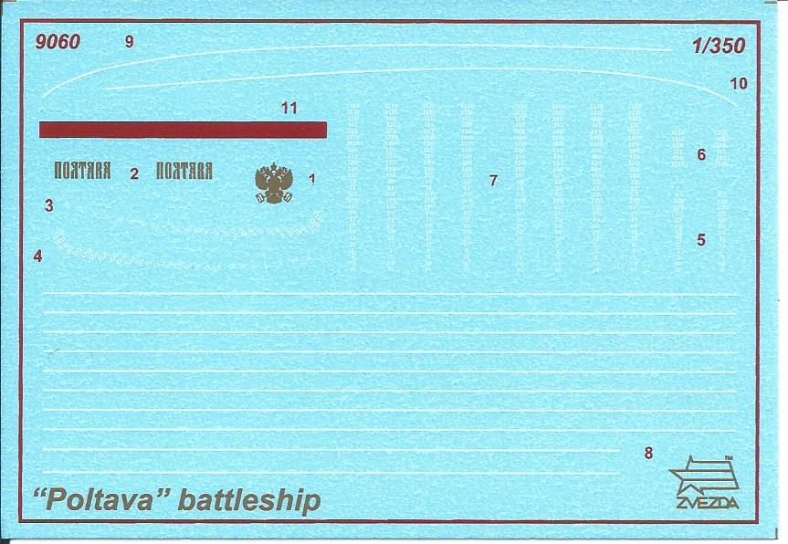 Zvezda-9060-Poltava-Decals Schlachtschiff POLTAVA in 1:350 von Zvezda 9060