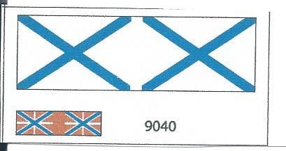 Zvezda-9060-Poltava-Flaggen Schlachtschiff POLTAVA in 1:350 von Zvezda 9060