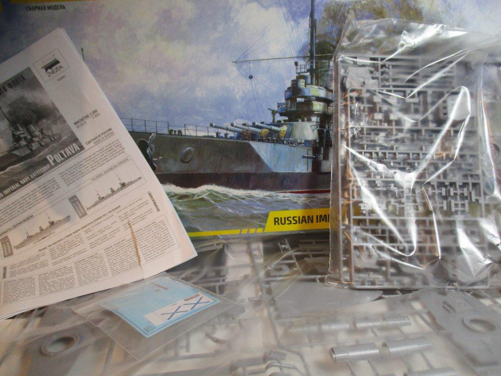 Zvezda-9060-Poltava-Inhalt Schlachtschiff POLTAVA in 1:350 von Zvezda 9060