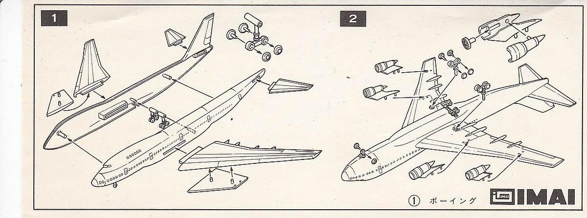 IMAI-Super-Machine-series-1-Boeing-747-Jumbo-3 Kit-Archäologie - heute: Starfix Tupolev Tu-16 im Maßstab 1:200