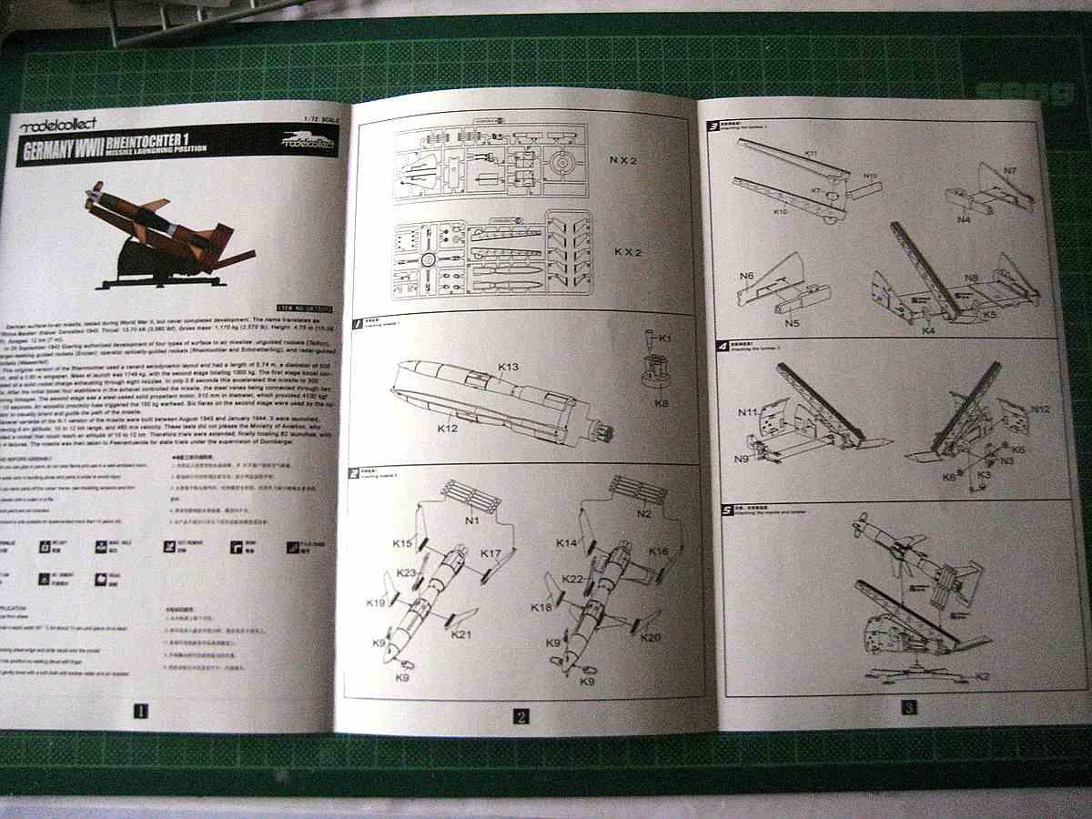 "ModelCollect-MC-UA-72072-Rheintochter-8 Fla Rakete ""Rheintochter"" im Maßstab 1:72 von ModelCollect MC-UA 72072"