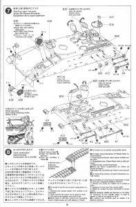 Anleitung05-1-197x300 Schützenpanzer Marder 1A2 1:35 Tamyia #35162