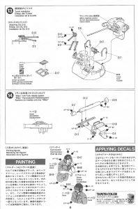 Anleitung08-1-198x300 Schützenpanzer Marder 1A2 1:35 Tamyia #35162