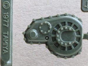 C-1-300x225 C-1