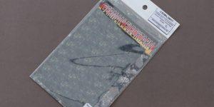 German Flecktarn Camouflage Decals 1:35 CrossDelta  #MIL35017