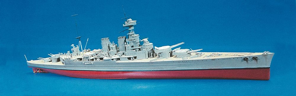 Revell-05693-Gift-Set-HMS-HOOD-100th-Anniversary-Edition Revell Neuheiten 2018