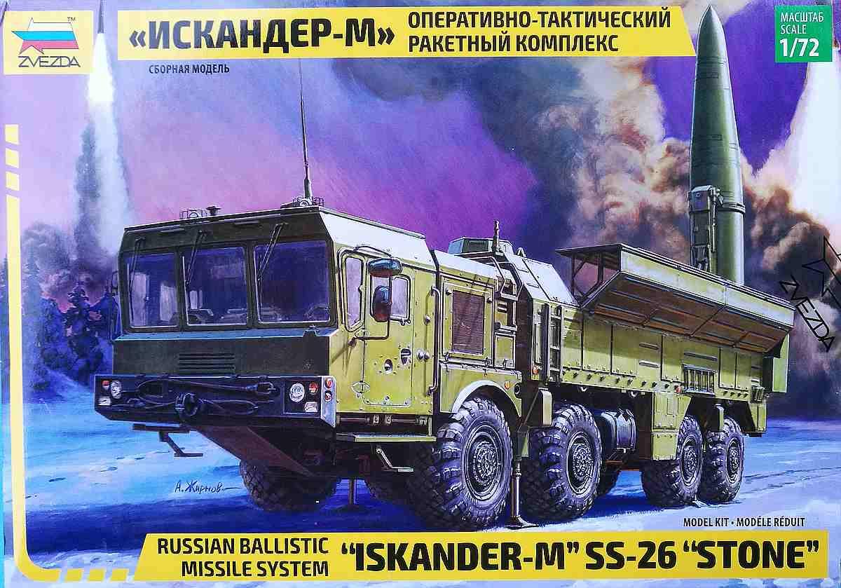 "Zvezda-5028-Iskander-M-22 Sowjetisches Raketensystem SS-26 ""Stone"" Iskander-M von Zvezda 5028"