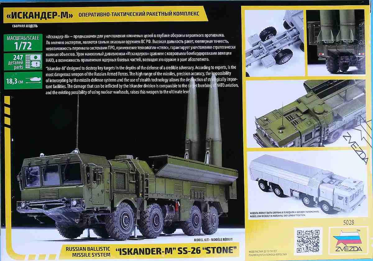 "Zvezda-5028-Iskander-M-23 Sowjetisches Raketensystem SS-26 ""Stone"" Iskander-M von Zvezda 5028"