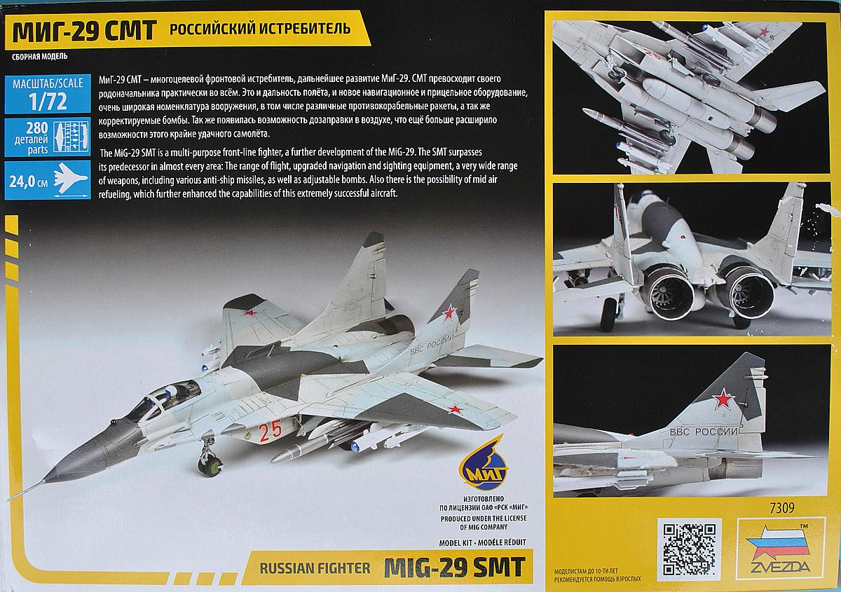 Zvezda-7309-MiG-29-SMT-12 MiG-29 SMT im Maßstab 1:72 von Zvezda 7309