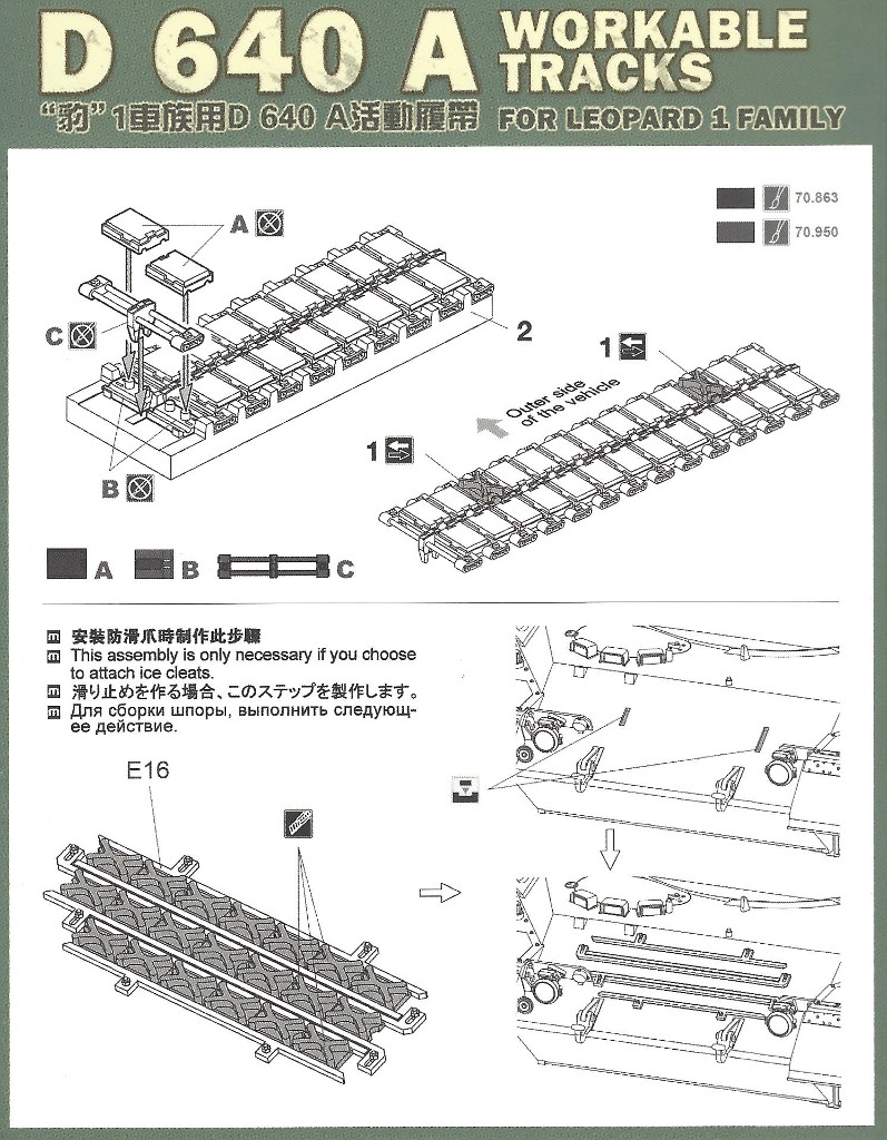 Anleitung D 640 A Workable Tracks for Leopard 1 Family 1:35 Meng (#SPS-016)