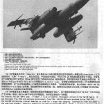 Bobcat-48001-Yak-28P-Bauanleitung-Titelbild-150x150 Drei Rohre im Formationsflug - Yak-28P Firebar in 1:48 Bobcat 48001