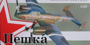 """Pe-2FT """"Peshka"""" – Eduard 1/48"""