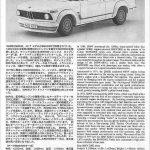 Hasegawa-HC24-BMW-2002-Turbo-46-150x150 BMW 2002 Turbo im Maßstab 1:24 von Hasegawa HC 24