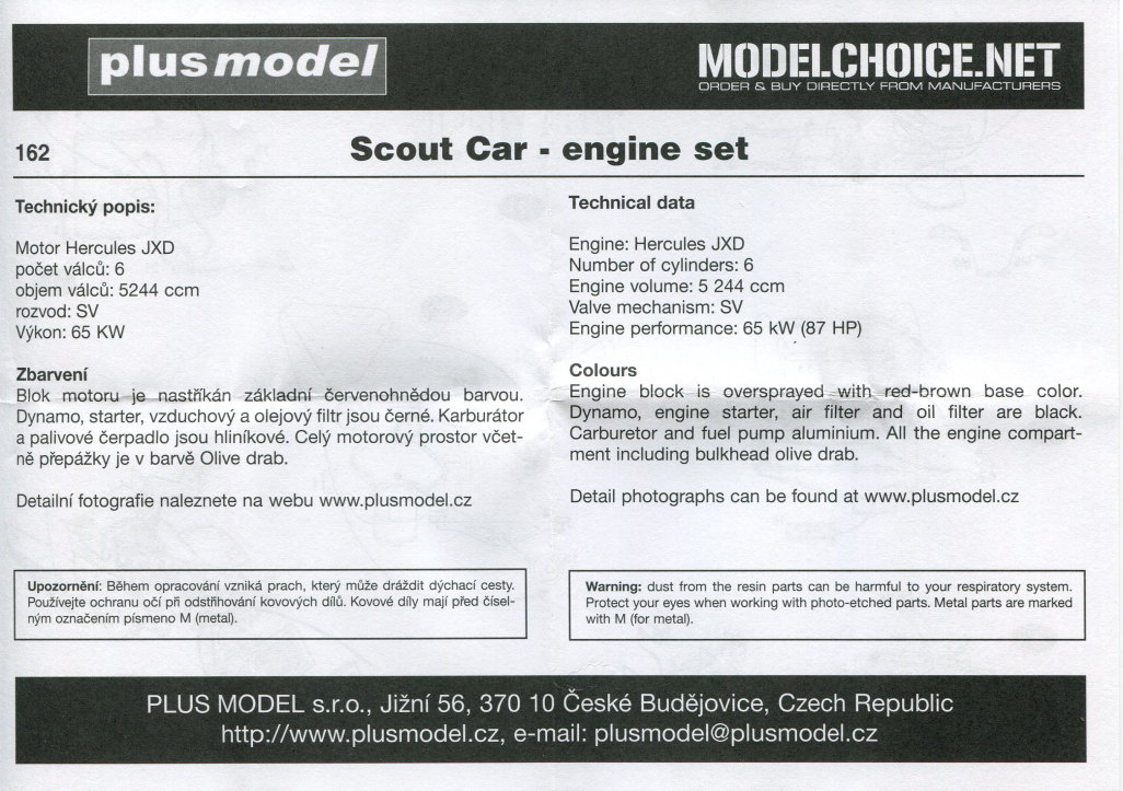 plusmodel_M3_Engine_15 M3 Scout Car Engine Set - plusmodel 1/35