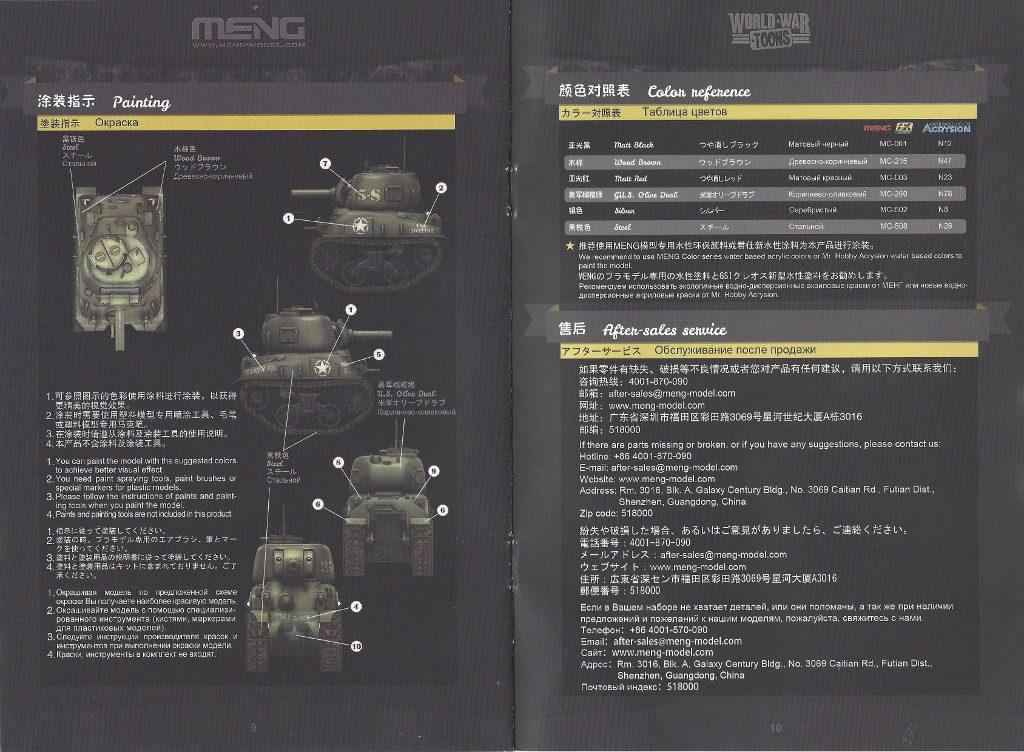 Anleitung-1-1-1024x752 World War Toons Sherman U.S. Medium Tank M4A1 Meng Model (#WWT-002)
