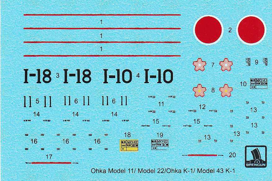 Brengun-BRP-72027-Ohka-Model-11-Decals Yokosuka MXY 7 Ohka Modell 11 im Maßstab 1:72 von Brengun BRP 72027