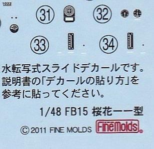 Fine-Molds-FB-15-Yokosuka-MXY7-Ohka-Typ-11-17 Yokosuka MXY 7 Ohka 11 im Maßstab 1:48 von Fine Molds FB 15