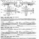 Fine-Molds-FB-15-Yokosuka-MXY7-Ohka-Typ-11-24-150x150 Yokosuka MXY 7 Ohka 11 im Maßstab 1:48 von Fine Molds FB 15
