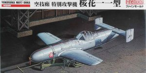 Yokosuka MXY 7 Ohka 11 im Maßstab 1:48 von Fine Molds FB 15