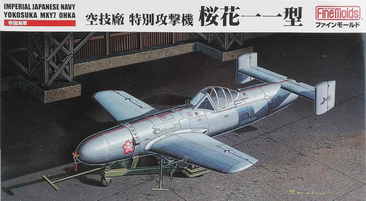 Fine-Molds-FB-15-Yokosuka-MXY7-Ohka-Typ-11-26 Yokosuka MXY 7 Ohka 11 im Maßstab 1:48 von Fine Molds FB 15