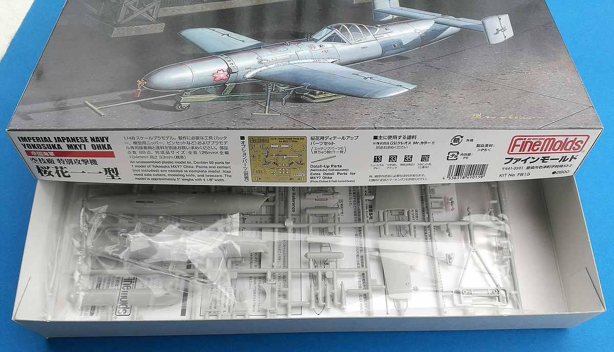 Fine-Molds-FB-15-Yokosuka-MXY7-Ohka-Typ-11-27 Yokosuka MXY 7 Ohka 11 im Maßstab 1:48 von Fine Molds FB 15